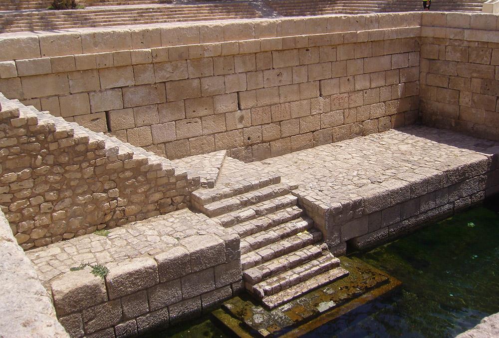 Gafsa Römisches Bad