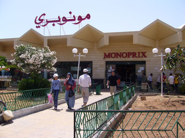 Monoprix in Monastir