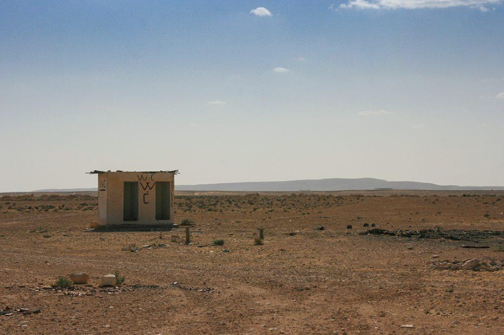 WC Wüste